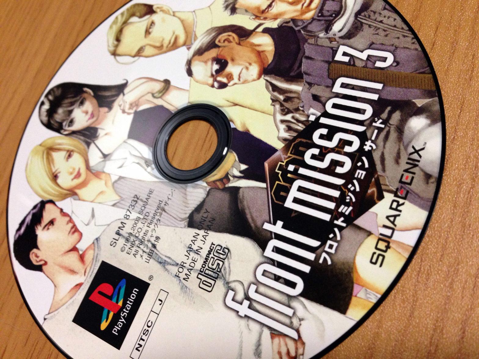 PS3でPS1のゲームをプレイ!フロントミッション3編