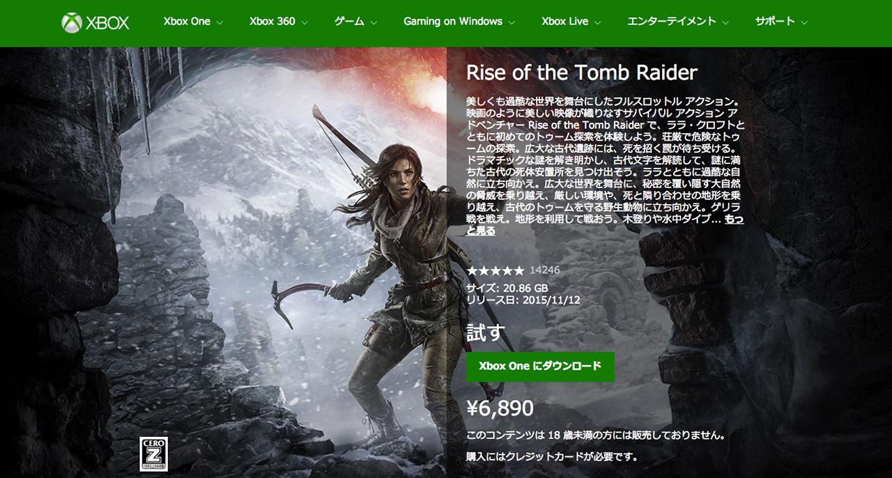 Rise of the Tomb Raiderお試し版やってみた!