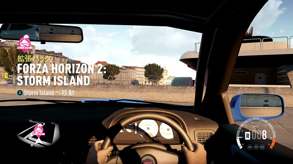 ForzaHorizon2 STORM ISLAND