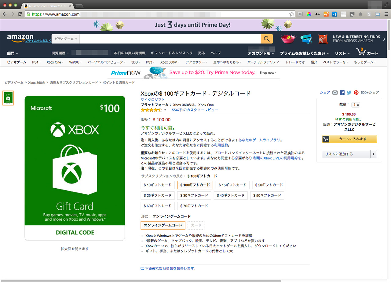 XBOXギフトカード100ドル