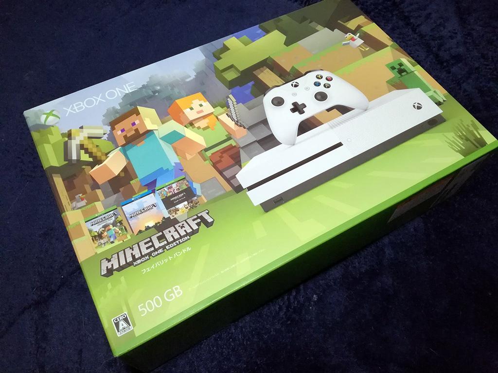 最近ポチったもの(ゲーム機本体:Xbox One S)