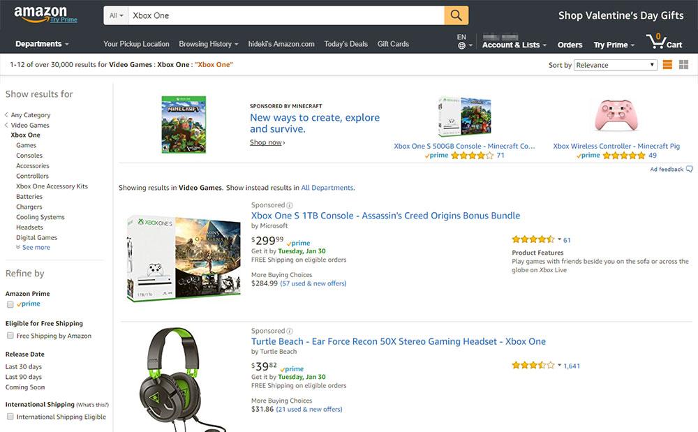 最近箱ユーザーになられた方へ。米Amazonアカウント作っておくと良いよ。