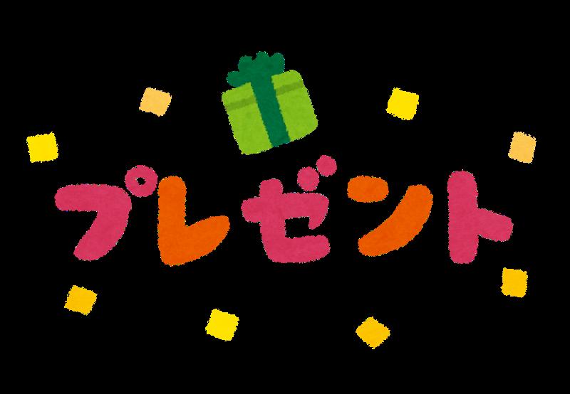 【クリスマスプレゼント企画】Gears of War 4コードプレゼント