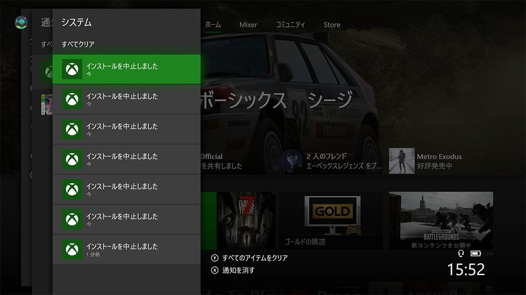 Xbox One Xに繋いでいるSSDにトラブルが!